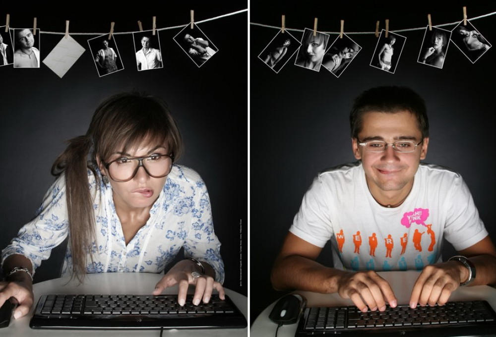 С виртуальным миром знакомство